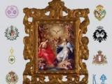 XV CICLO DE FORMACIÓN DE LAS HERMANDADES DE TRIANA - LOS REMEDIOS